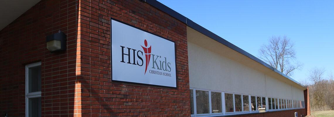 Exterior of HIS Kids Christian School building